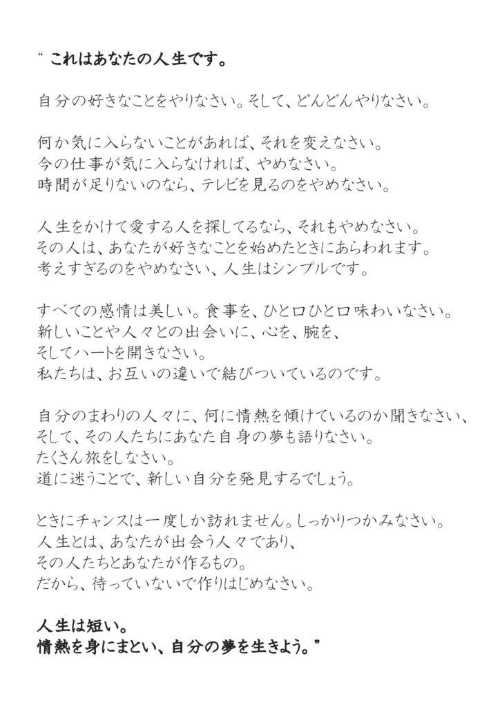 訳 (1)
